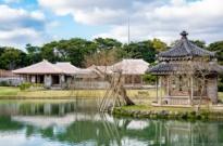 Shikinaen 識名園
