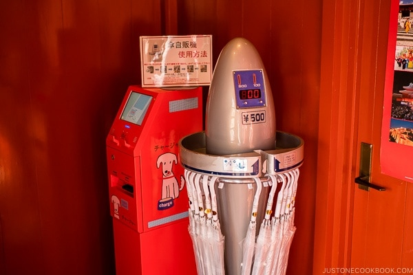 umbrella vending machine at Shuri Castle - Okinawa Travel Guide | justonecookbook.com