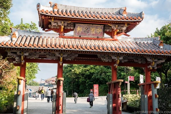 Shureimon Gate at Shuri Castle - Okinawa Travel Guide | justonecookbook.com