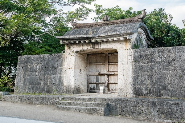 Sonohyan-utaki world heritage gate at Shuri Castle - Okinawa Travel Guide | justonecookbook.com