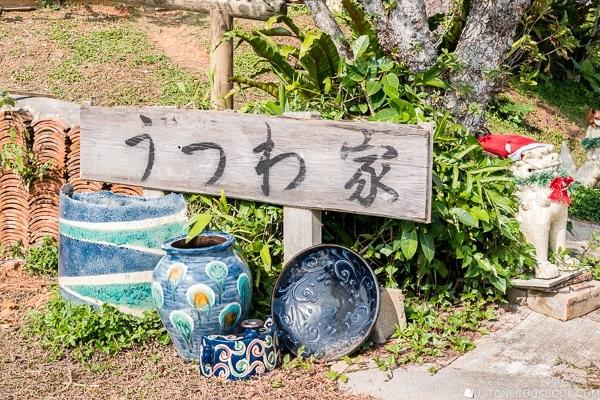 uchiwa pottery shop at Yomitan Pottery Village - Okinawa Travel Guide | justonecookbook.com