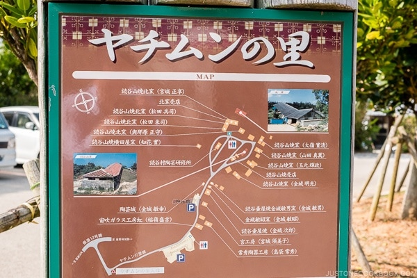 map of Yomitan Pottery Village - Okinawa Travel Guide | justonecookbook.com
