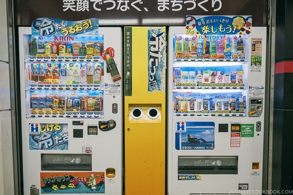 Vending machine with recycle