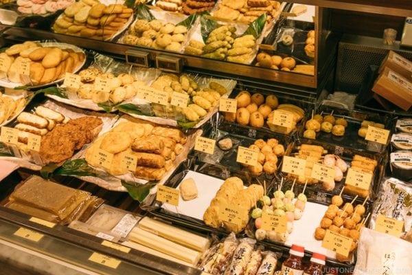Shinjuku Isetan Food Floor - Shinjuku Travel Guide | justonecookbook.com