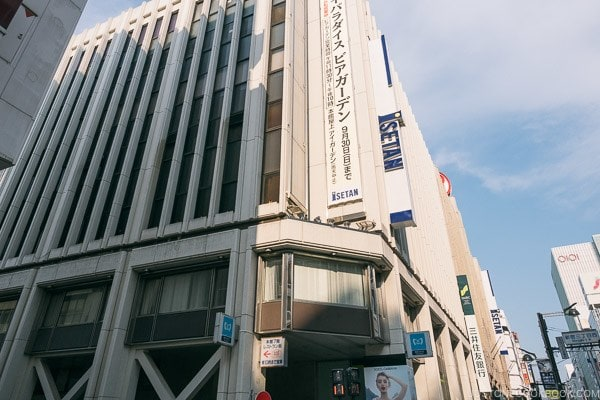Shinjuku Isetan - Shinjuku Travel Guide | justonecookbook.com
