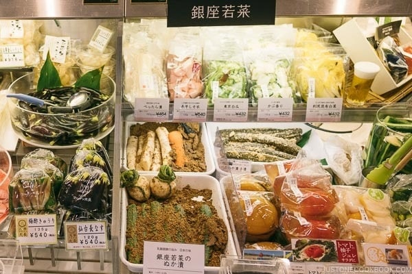fresh produce at Shinjuku Isetan Food Floor - Shinjuku Travel Guide | justonecookbook.com
