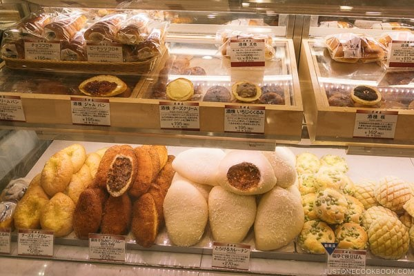 bread and pastry at Shinjuku Isetan Food Floor - Shinjuku Travel Guide | justonecookbook.com