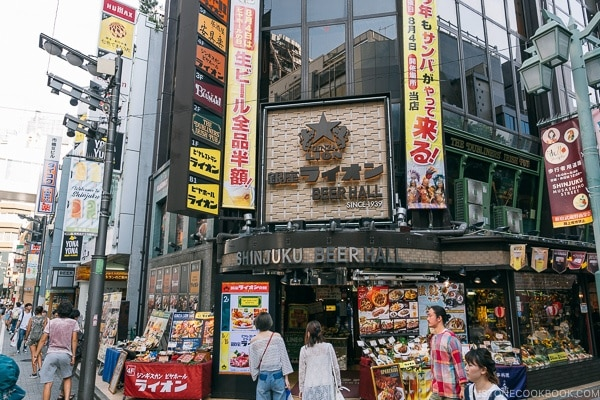 Ginza Lion in Shinjuku - Shinjuku Travel Guide | justonecookbook.com