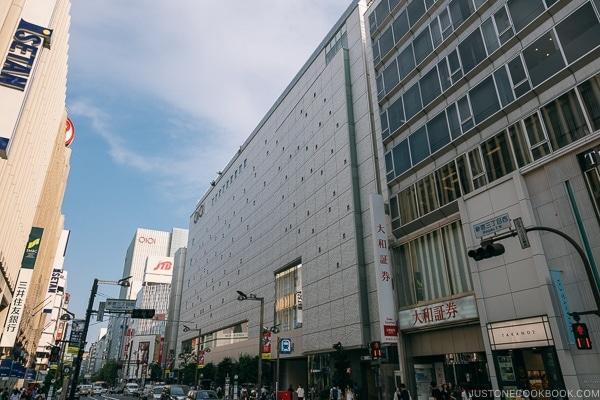 Marui Department Store Shinjuku - Shinjuku Travel Guide | justonecookbook.com