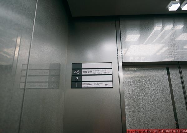 Tokyo Metropolitan Government Building Observatory Elevator - Shinjuku Travel Guide | justonecookbook.com