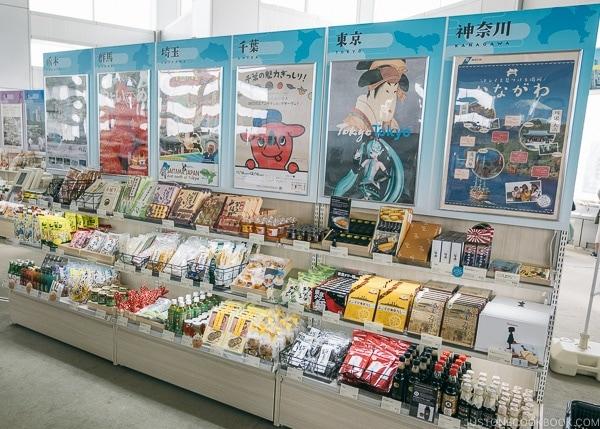 prefectural souvenirs at South Observatory Tokyo Metropolitan Government Building - Shinjuku Travel Guide | justonecookbook.com
