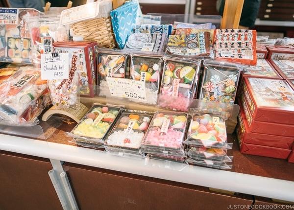 food shape candies Tokyo Metropolitan Government Building gift shop - Shinjuku Travel Guide | justonecookbook.com