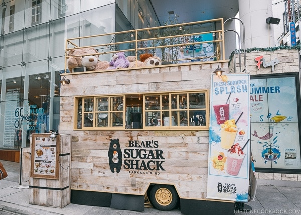 Bear's Sugar Shack - Shinjuku Travel Guide | justonecookbook.com