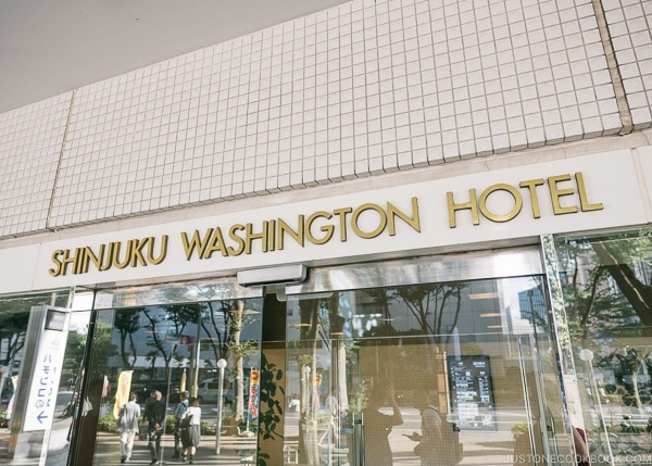 Shinjuku Washington Hotel - Shinjuku Travel Guide | justonecookbook.com