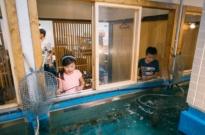 Just One Cookbook children at Zauo Shinjuku ざうお新宿店 - Shinjuku Travel Guide | justonecookbook.com