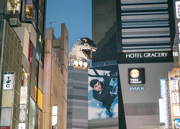 Godzilla statue at TOHO Cinemas Shinjuku - Shinjuku Travel Guide | justonecookbook.com
