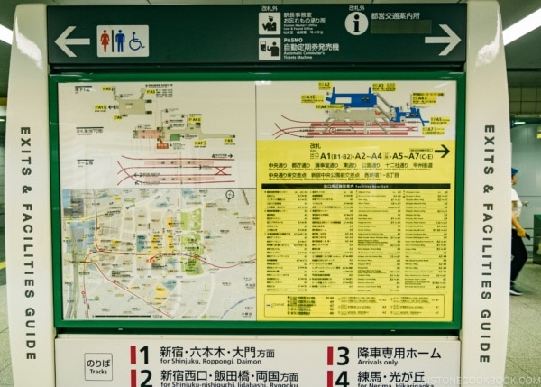 Shinjuku Subway Exit map - Shinjuku Travel Guide | justonecookbook.com