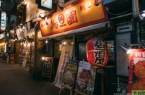 Shinjuku Yakitori Alley Memory Lane