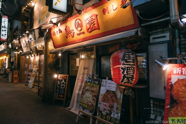 Yakitori alley Memory Lane Shinjuku - Shinjuku Travel Guide | justonecookbook.com