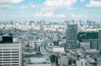 Shinjuku Travel Guide 新宿