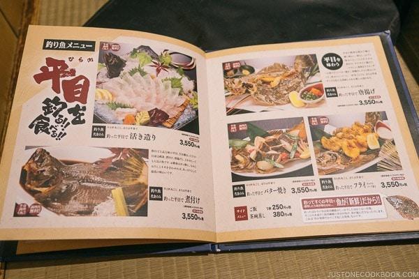 Zauo Shinjuku Menu - Shinjuku Travel Guide | justonecookbook.com