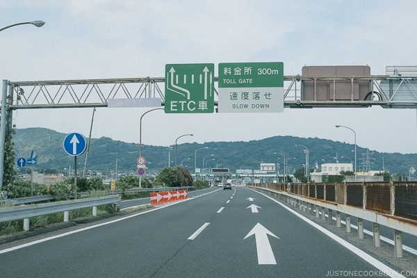 ETC toll gate sign - Guide to Driving in Japan | www.justonecookbook.com