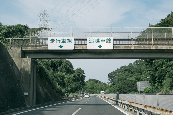freeway passing lane and cruising lane - Guide to Driving in Japan | www.justonecookbook.com