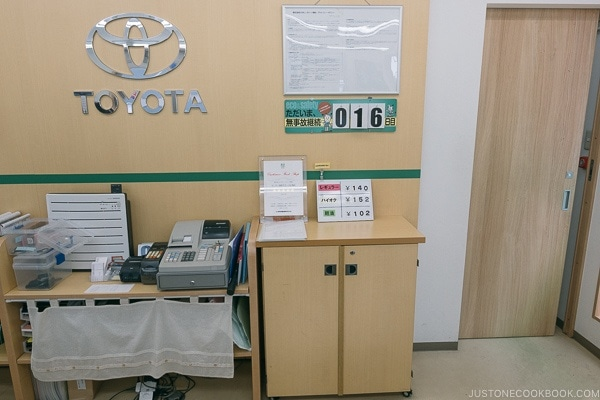 Toyota rental car office - Guide to Driving in Japan | www.justonecookbook.com