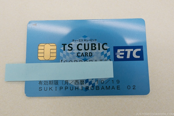 ETC card - Guide to Driving in Japan | www.justonecookbook.com