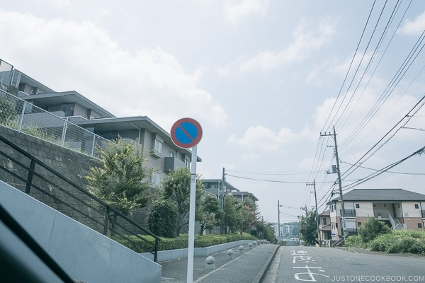 no parking sign - Guide to Driving in Japan | www.justonecookbook.com