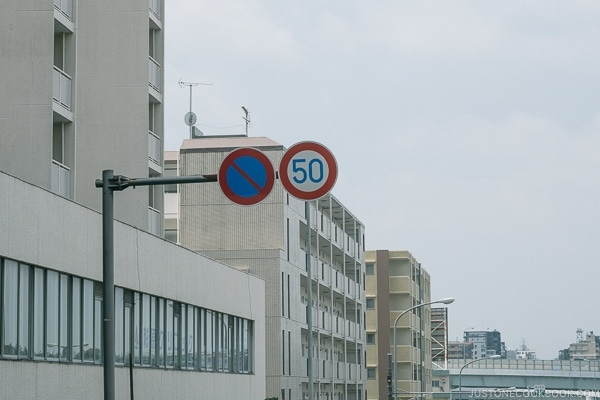 street speed limit and no parking signs - Guide to Driving in Japan | www.justonecookbook.com