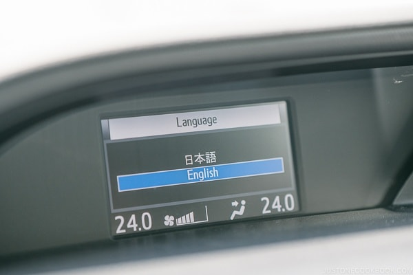 car system language - Guide to Driving in Japan | www.justonecookbook.com