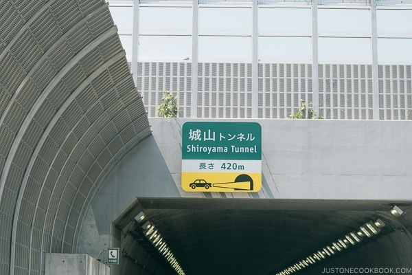 tunnel sign and info - Guide to Driving in Japan | www.justonecookbook.com