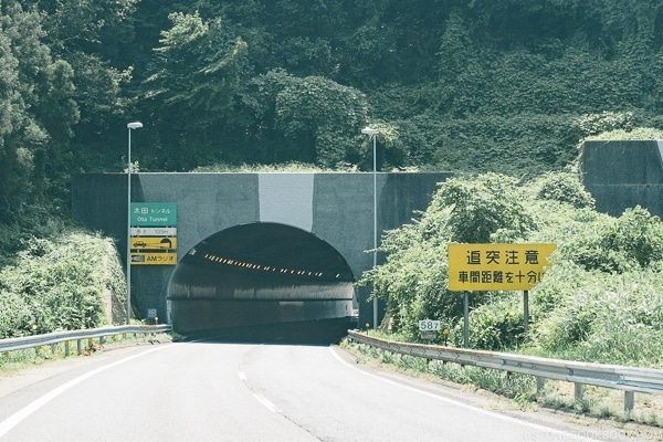 freeway tunnel entrance - Guide to Driving in Japan | www.justonecookbook.com