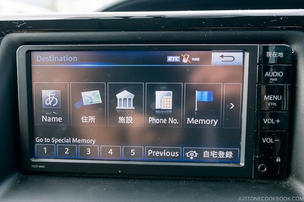 car navigation screen for destination - Guide to Driving in Japan | www.justonecookbook.com