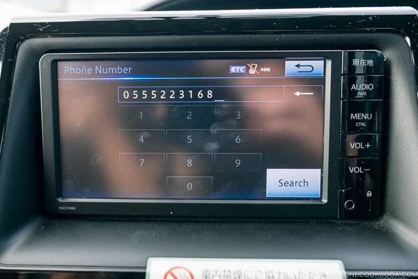 car navigation screen phone number - Guide to Driving in Japan | www.justonecookbook.com