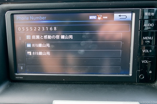 car navigation screen - Guide to Driving in Japan | www.justonecookbook.com