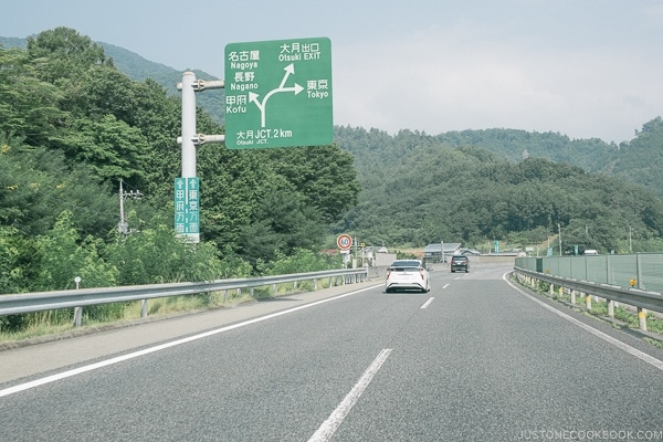 freeway city sign - Guide to Driving in Japan | www.justonecookbook.com