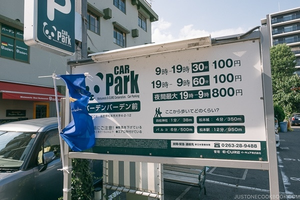 parking lot operating hours and prices - Guide to Driving in Japan | www.justonecookbook.com