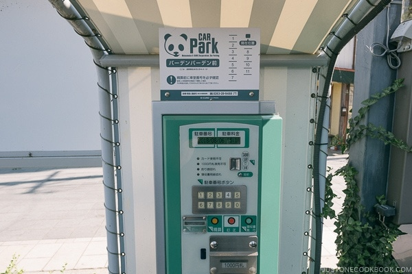 parking lot machine - Guide to Driving in Japan | www.justonecookbook.com