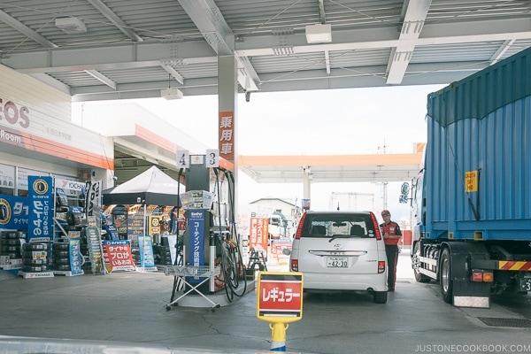 Japan gas station - Guide to Driving in Japan | www.justonecookbook.com