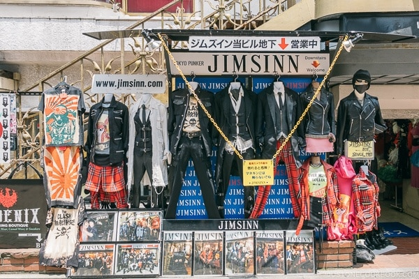 Jimsinn clothing store - Harajuku Travel Guide | www.justonecookbook.com