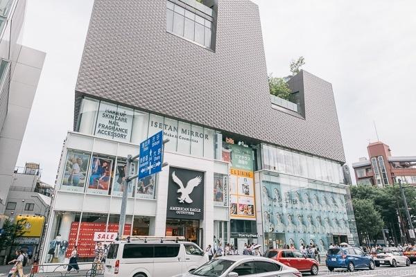 Tokyu Plaza Omotesando Harajuku - Harajuku Travel Guide | www.justonecookbook.com