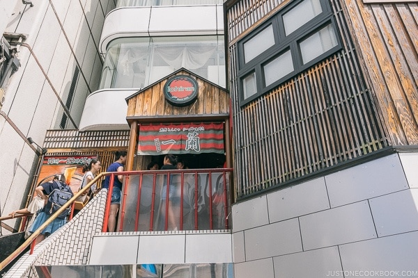 Ichiran Ramen - Harajuku Travel Guide | www.justonecookbook.com
