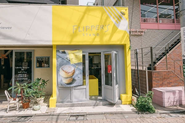 Flipper's Stand - Harajuku Travel Guide | www.justonecookbook.com