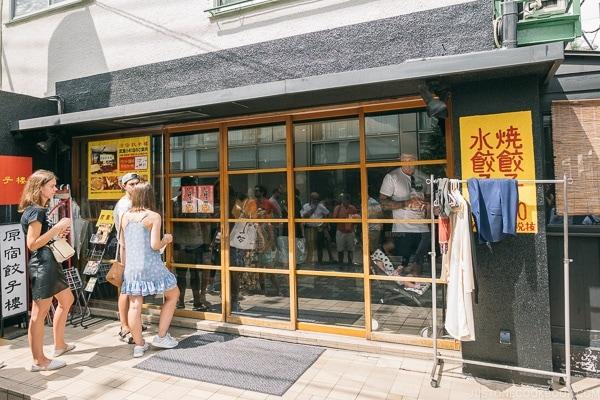 Harajuku Gyoza-ro - Harajuku Travel Guide | www.justonecookbook.com
