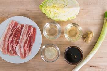 Pan Fried Ginger Pork Belly Ingredients