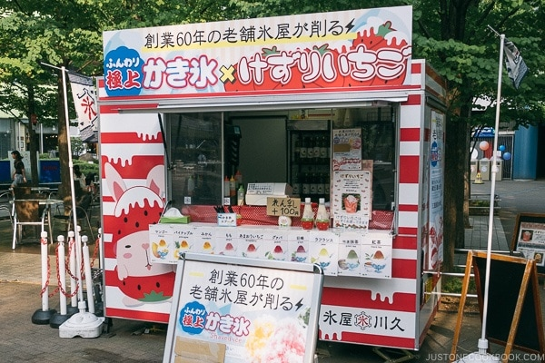 Shaved Ice Yatai