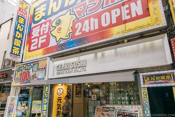 24 hour comic tea shop - Tokyo Shibuya Travel Guide | www.justonecookbook.com