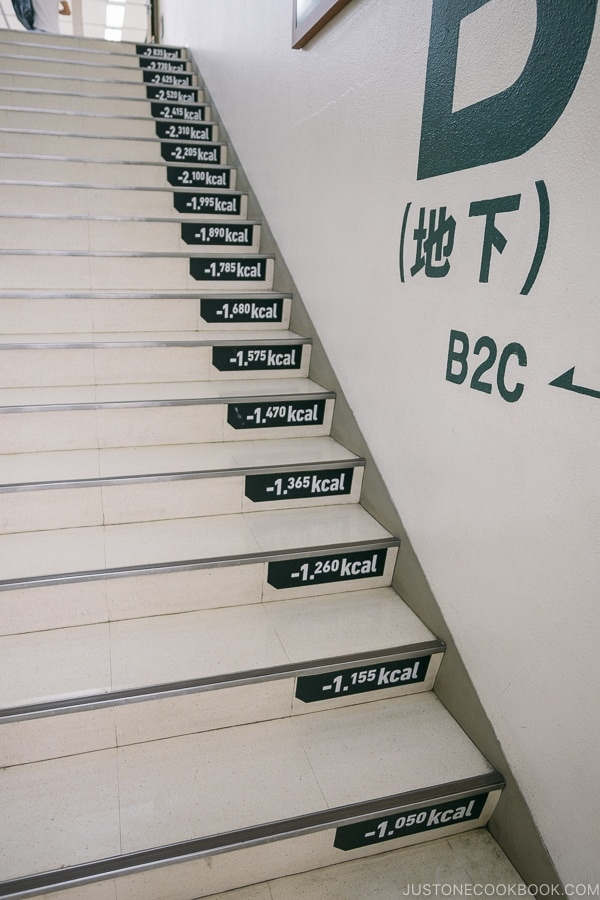 steps counting calories at Tokyu Hands - Tokyo Shibuya Travel Guide | www.justonecookbook.com